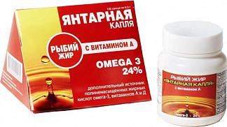 Рыбий жир янтарная капля капсулы витамин а 100 шт.