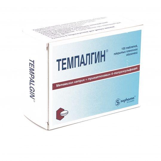Темпалгин 100 шт. таблетки покрытые пленочной оболочкой, фото №1