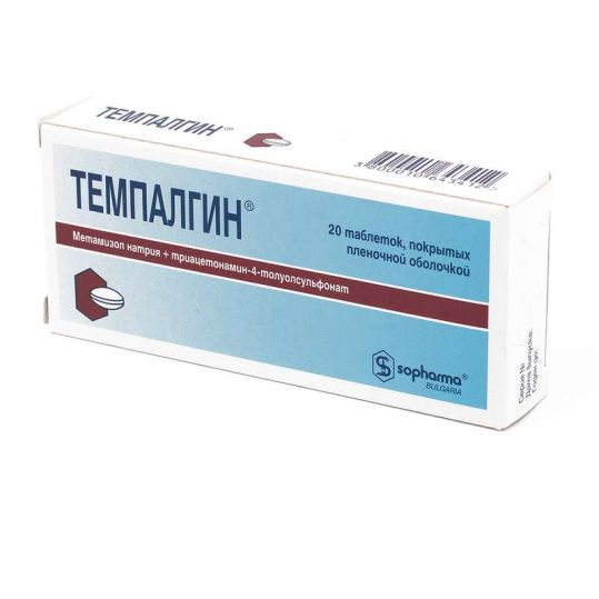 Темпалгин 20 шт. таблетки покрытые пленочной оболочкой, фото №1