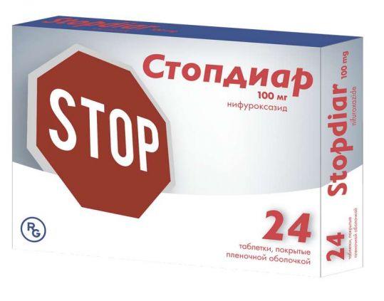 Стопдиар 100мг 24 шт. таблетки покрытые пленочной оболочкой гедеон рихтер, фото №1