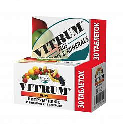 Витрум 30 шт. таблетки покрытые пленочной оболочкой
