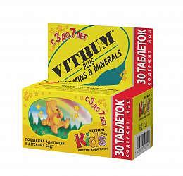 Витрум кидс 30 шт. таблетки жевательные