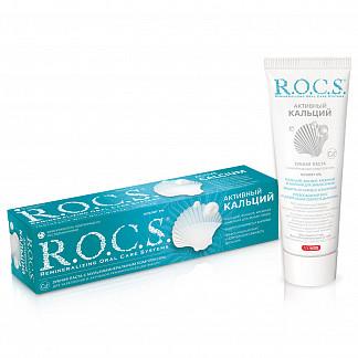 Рокс зубная паста активный кальций 94г