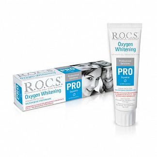 Рокс про зубная паста кислородное отбеливание 135г