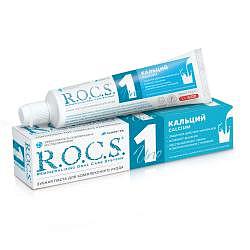 Рокс уно зубная паста кальциум 74г