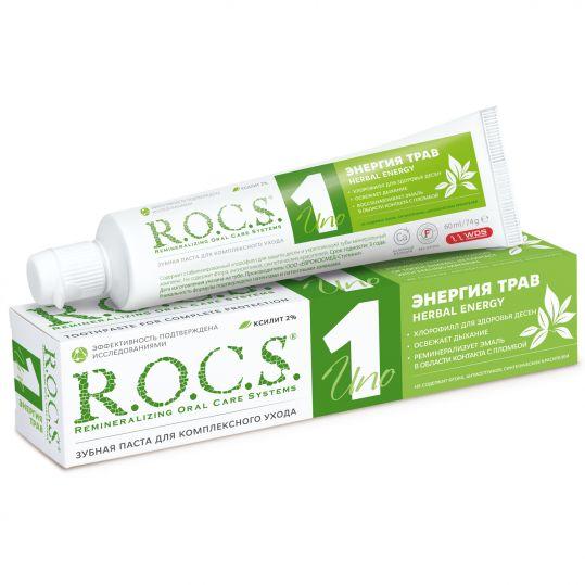 Рокс уно зубная паста энергия трав 74г, фото №1