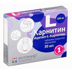 L-карнитин витамир таблетки покрытые пленочной оболочкой 30 шт.