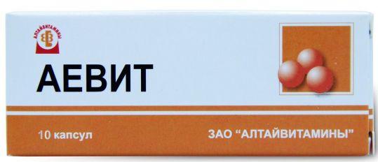 Аевит 10 шт. капсулы, фото №1