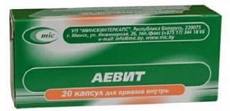 Аевит 20 шт. капсулы