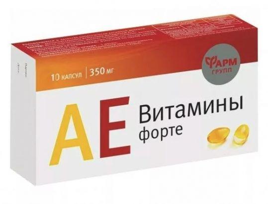 Аевитамины-форте капсулы 10 шт., фото №1