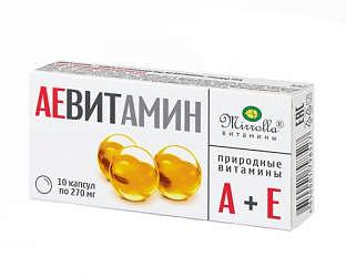 Мирролла аевит природные витамины капсулы 0,2г 10 шт.