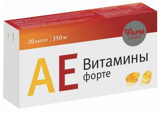 Аевитамины-форте капсулы 20 шт., фото №1