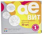 Аевит витамир таблетки покрытые оболочкой 30 шт.