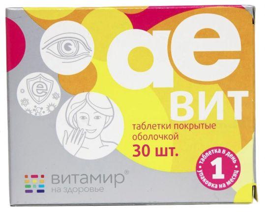 Аевит витамир таблетки покрытые оболочкой 30 шт., фото №1