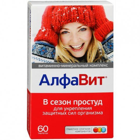 Алфавит в сезон простуд таблетки 60 шт. внешторг фарма, фото №1
