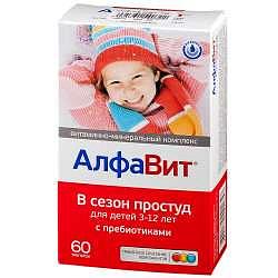 Алфавит в сезон простуд таблетки жевательные для детей 60 шт.