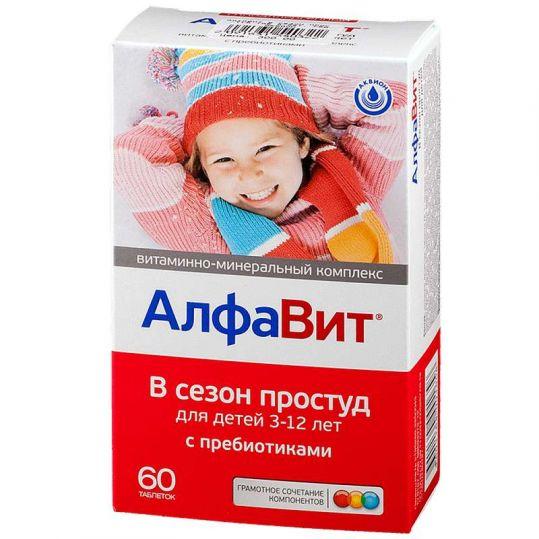 Алфавит в сезон простуд таблетки жевательные для детей 60 шт., фото №1