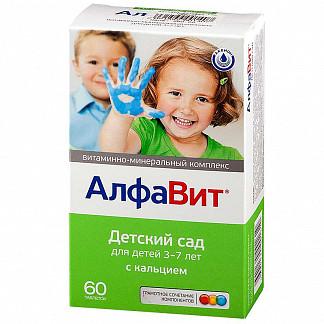Алфавит детский сад таблетки жевательные для детей (3-7 лет) 60 шт.