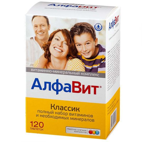 Алфавит классик таблетки 120 шт. внешторг фарма, фото №1
