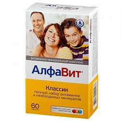 Алфавит классик таблетки 60 шт.