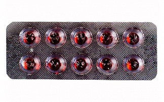Витамин е (альфа-токоферола ацетат) 100мг 10 шт. капсулы