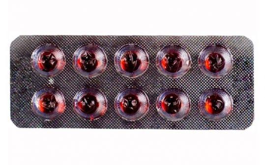 Витамин е (альфа-токоферола ацетат) 100мг 10 шт. капсулы, фото №1