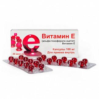 Витамин е (альфа-токоферола ацетат) 100мг 20 шт. капсулы