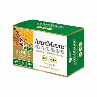 Апимилк капсулы 400мг маточное молочко 40 шт.