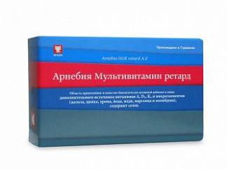 Арнебия мультивитамин ретард