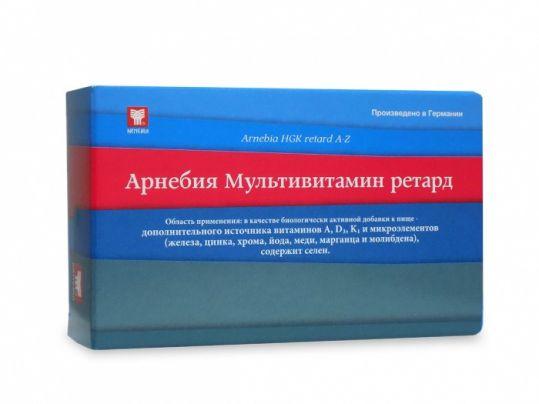 Арнебия мультивитамин ретард капсулы 80 шт., фото №1