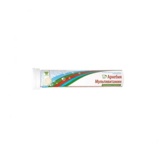 Арнебия мультивитамин таблетки шипучие 4,5г 20 шт., фото №1