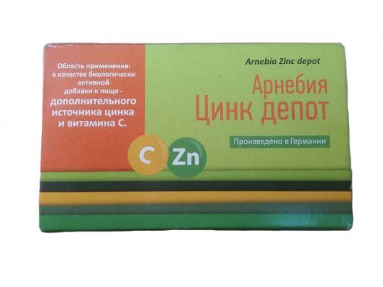 Арнебия цинк депот капсулы 32 шт., фото №1