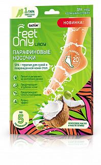 Салтон фит онли леди носочки парафиновые с маслом кокоса и оливы 1 шт. пара