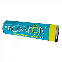 Асвитол солнышко таблетки жевательные 10 шт.