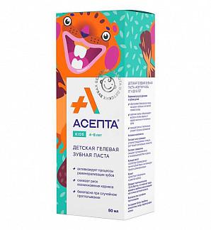 Асепта кидс зубная паста с 4 до 8 лет 50мл