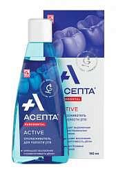 Асепта актив ополаскиватель для полости рта 150мл