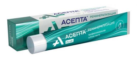 Асепта плюс зубная паста реминерализация 75мл, фото №1