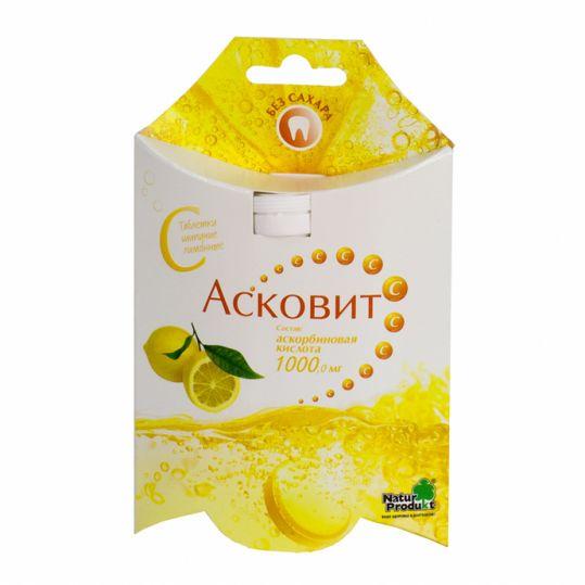 Асковит 1000мг 10 шт. таблетки шипучие лимон, фото №1