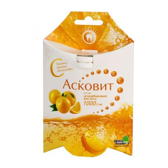 Асковит 1000мг 10 шт. таблетки шипучие апельсин, фото №1