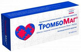 Тромбомаг 75мг+15,2мг 30 шт. таблетки покрытые пленочной оболочкой
