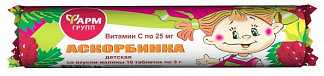 Аскорбинка детская таблетки малина 3г 10 шт. крутка