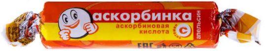 Аскорбинка с сахаром таблетки апельсин 2,9г 10 шт. крутка, фото №1
