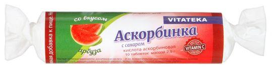Аскорбинка с сахаром таблетки арбуз 2,9г 10 шт. крутка, фото №1