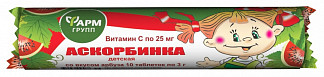 Аскорбинка детская таблетки арбуз 3г 10 шт. крутка