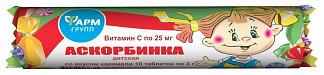 Аскорбинка детская таблетки карамель 3г 10 шт. крутка