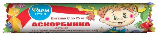 Аскорбинка детская таблетки карамель 3г 10 шт. крутка, фото №1
