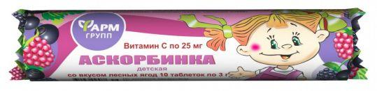 Аскорбинка детская таблетки лесные ягоды 3г 10 шт. крутка, фото №1
