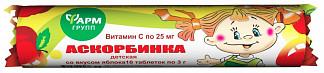 Аскорбинка детская таблетки яблоко 3г 10 шт. крутка