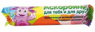 Аскорбинка лунтик таблетки жевательные 3г 10 шт. крутка