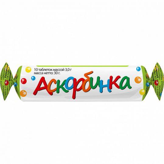 Аскорбинка с витамином с таблетки жевательные 20 шт., фото №1